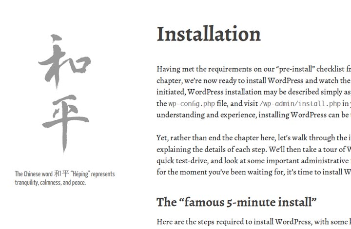Screenshot from The Tao of WordPress: Chapter Intros